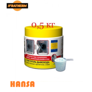 Засіб для видалення сажі Hansa в банці, 0,5 кг